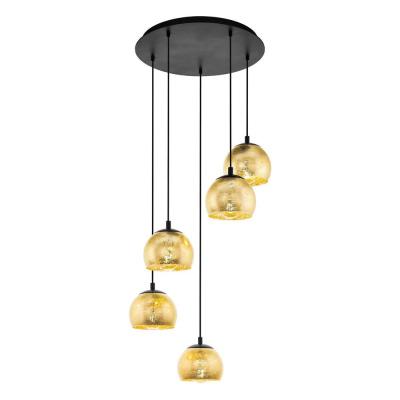 Levné Lustry a závěsná svítidla: Závěsný pětiramenný designový lustr na lanku ALBARACCIN, zlatý