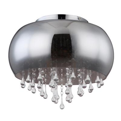 Levné Stropní svítidla: Stropní designové osvětlení KALLA, 5xE14, 25W, kouřové sklo, 44cm, kulaté