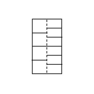 Levné Skříně a skříňky do dětského pokoje: Dětská policová skříň Teodor 2