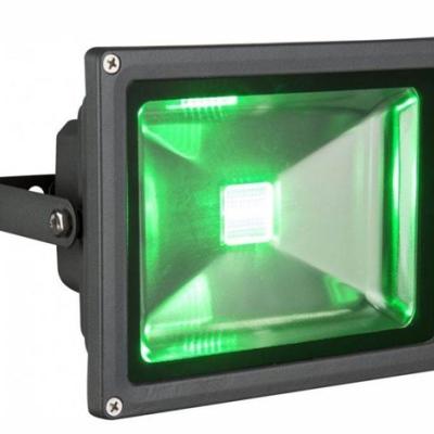Levné LED reflektory: LED venkovní reflektor RADIATOR V