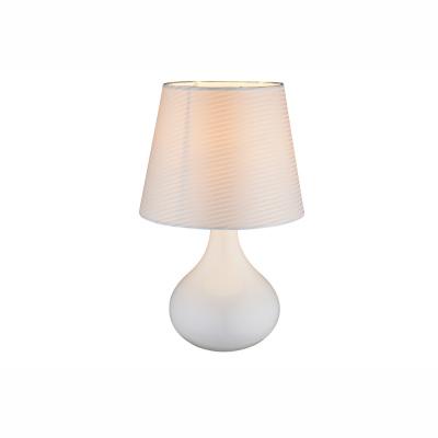 Levné Lampy a lampičky: Stolní lampa FREEDOM