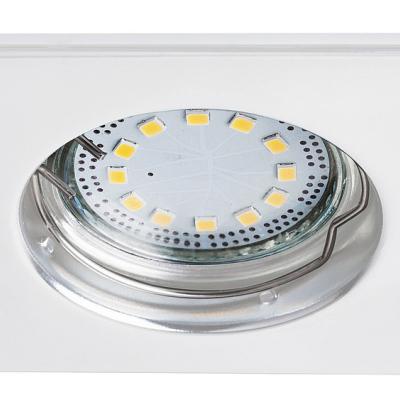 Levné Stropní svítidla: Sada LED podhledových svítidel LITE, 240lm, 3000K, bílé, hranaté