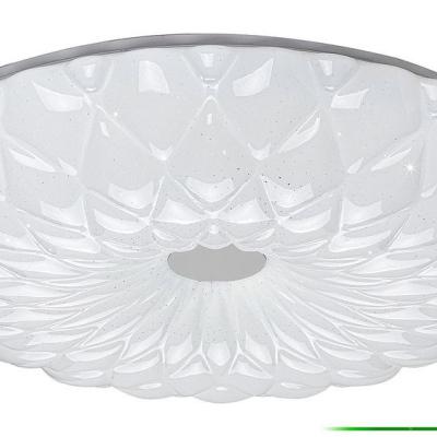 Levné Stropní svítidla: LED stropní osvětlení s efektem noční oblohy PRIMROSE, 72W, 3000K-6500K, 48cm, kulaté