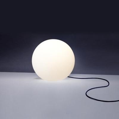 Levné Venkovní osvětlení terasy: Venkovní osvětlení CUMULUS S, bílé