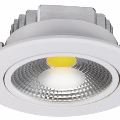 Levné Stropní svítidla: Zápustné LED bodové osvětlení CEILING COB, bílé