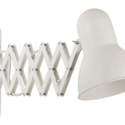 Levné Nástěnná svítidla: Nástěnné osvětlění HARMONY, bílé
