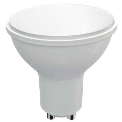 Levné LED diodové žárovky: LED žárovka CLS MR16, 4.5W, GU10