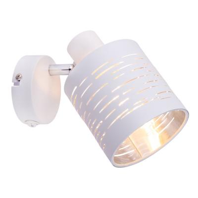Levné Nástěnná svítidla: Moderní nástěnné svítidlo BARCA, bílé