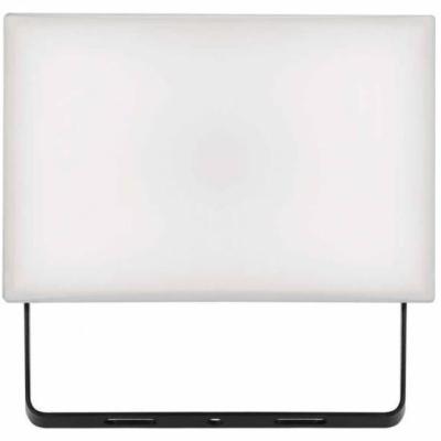 Levné Pracovní a montážní LED reflektory: LED reflektor TAMBO, 20W, 1600lm, 4000K