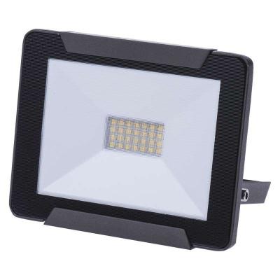 Levné LED halogeny (reflektory): LED reflektor IDEO, 20W