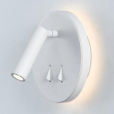Levné Nástěnná svítidla: Moderní nástěnné LED svítidlo s vypínačem NELLY, bílé