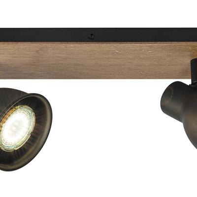 Levné Nástěnná svítidla: Nástěnné osvětlení MAC