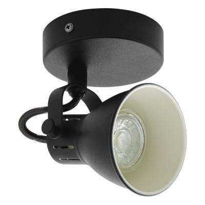 Levné Stropní svítidla: Nástěnné jednobodové LED světlo SERAS 2, černé