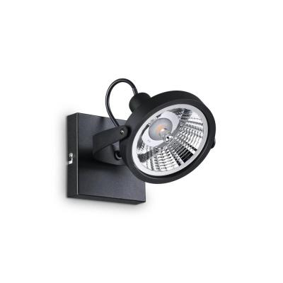 Levné Nástěnná LED svítidla: Bodové LED nástěnné svítidlo GLIM, černé