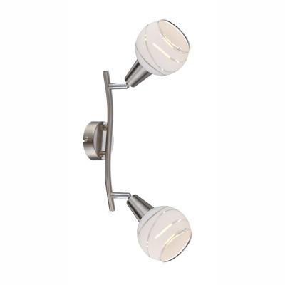 Levné Stropní svítidla: Bodové nástěnné / stropní LED svítidlo ELLIOTT