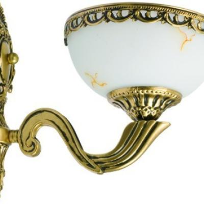 Levné Nástěnná svítidla: Nástěnné svítidlo ATTYKA
