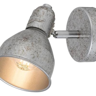 Levné Nástěnná bodová světla: Nástěnné bodové svítidlo THELMA, stříbrné, E14, 1 x 40W