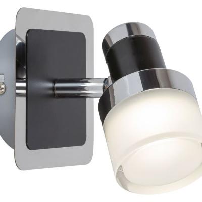 Levné Nástěnná svítidla: LED nástěnné bodové osvětlení HAROLD, 4000K, 400lm