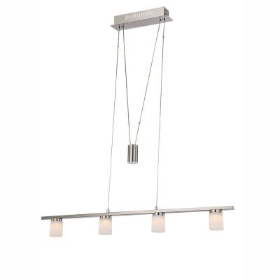 Levné Lustry a závěsná svítidla: LED závěsný lustr nad jídelní stůl DAVIDE