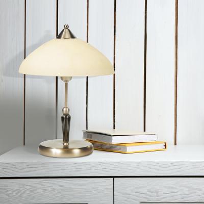Levné Lampy a lampičky: Stolní lampa REGINA