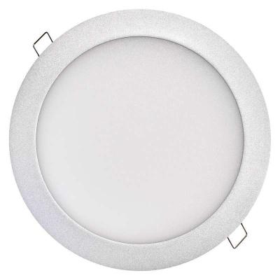 Levné Stropní svítidla: LED vestavné stropní osvětlení, 18W, denní bílá, 22,5cm, kulaté