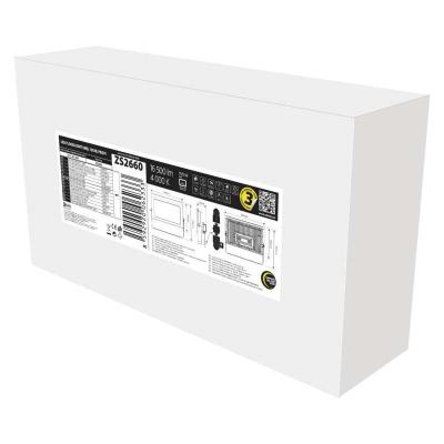 Levné LED halogeny (reflektory): LED reflektor, 150W