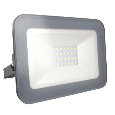 Levné LED halogeny (reflektory): LED nástěnný reflektor, 20W, IP65, 4000K, neutrální bílá, šedý