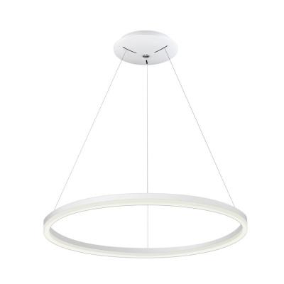Levné Lustry a závěsná svítidla: LED moderní závěsný lustr DONA, bílý