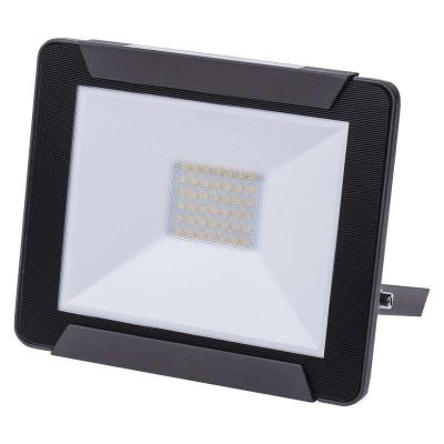 Levné LED halogeny (reflektory): LED reflektor IDEO, 30W