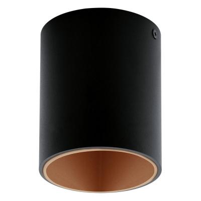 Levné Stropní svítidla: Stropní bodové LED svítidlo POLASSO, kulaté, černé