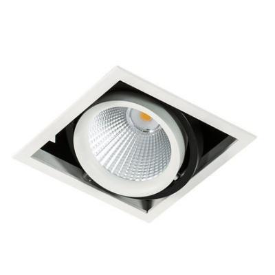 Levné Stropní svítidla: LED vestavné stropní bodové svítidlo VERTICO SINGLE 4000K
