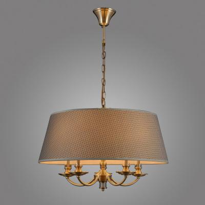 Levné Osvětlení do obývacího pokoje: Závěsné svítidlo na řetězu ZANOBI