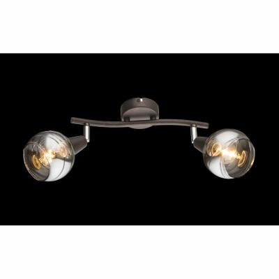 Levné Stropní svítidla: Designové stropní / nástěnné LED bodové osvětlení ISLA