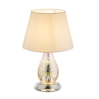 Levné Lampy a lampičky: Designová stolní lampa s 3D efektem ELIAS, bílá
