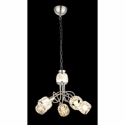 Levné Lustry a závěsná svítidla: Závěsné LED osvětlení KRIS