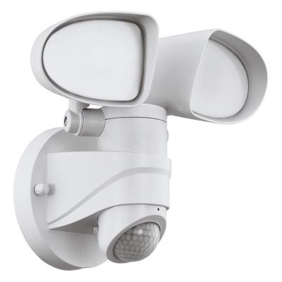 Levné Venkovní LED světla: Venkovní nástěnné LED svítidlo PAGINO, bílé