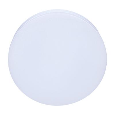 Levné Venkovní LED světla: Solight LED venkovní přisazené nástěnné / stropní osvětlení, kulaté, 28cm, bílé