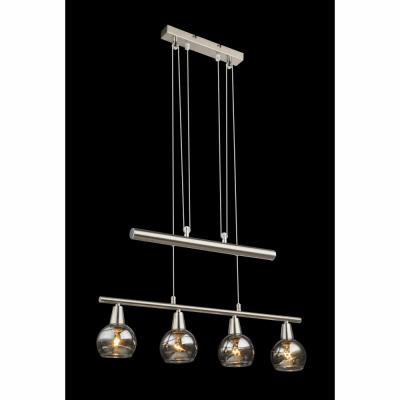 Levné Lustry a závěsná svítidla: Designový LED lustr nad jídelní stůl ROMAN