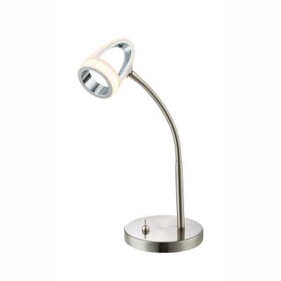 Levné Lampy a lampičky na noční stolek: Stolní LED lampička RODRIK
