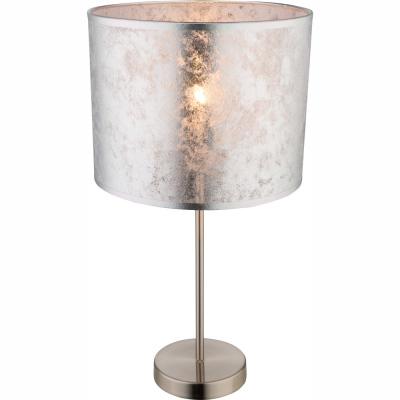 Levné Lampy a lampičky: Stolní lampa AMY, stříbrná